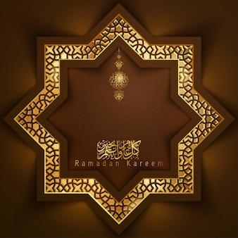Рамадан карим исламский фон марокко узор свечение свет от арабского геометрического орнамента