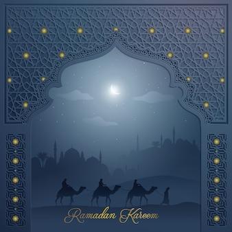 アラビア語のパターンとアラビアの風景ラマダンカリームと挨拶モスクのドアのためのイスラム教の背景