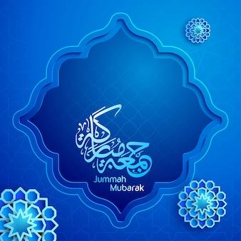 イスラム教、引用、アラビア書道、コーラン、毎日、残り、イスラム教徒、アート、デザイン、ベクトル、