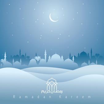 Рамадан карим мечеть и пустыня силуэт исламского фона