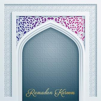 アラビア模様のドアのモスク