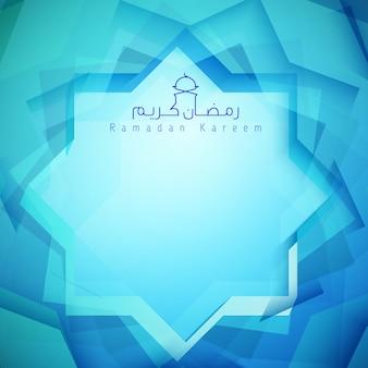 イスラム挨拶の抽象的な背景ラマダンカリーム