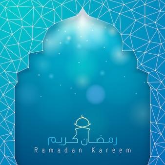 Рамадан карим полигональная линия светящаяся мечеть