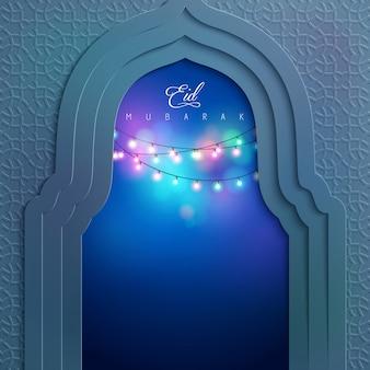 ラマダンイードムバラクカードの幾何学模様とイスラムデザインの背景モスクのドア