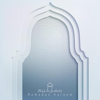 Исламский дизайн фона рамадан карим приветствие