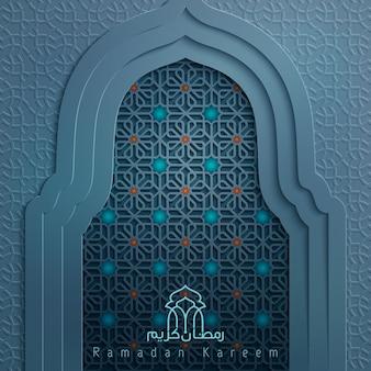 ラマダンカリームイスラムデザインの背景モスクのドア、幾何学模様