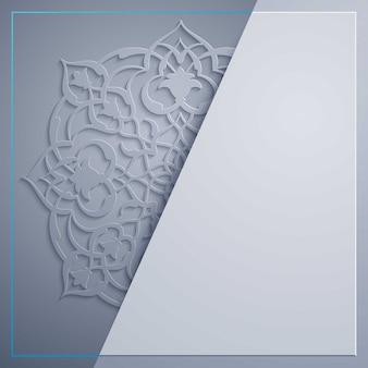 イスラムデザインの背景グリーティングカードテンプレート