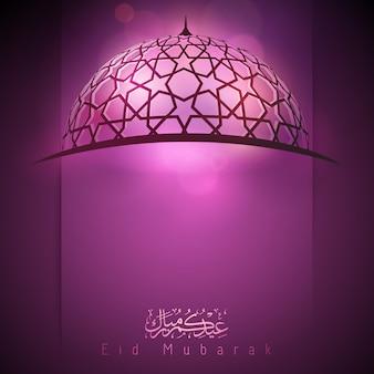 Ид мубарак луч света от купола мечети на фоне исламской открытки