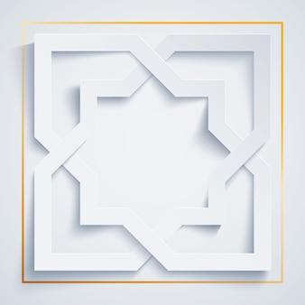 アラビアパターンデザインの幾何学的な飾り