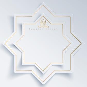 グリーティングカードのイスラムベクトルデザイン