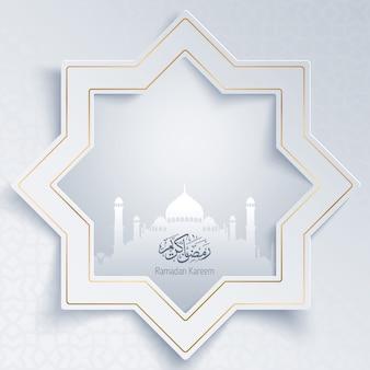 Рамадан карим дизайн приветствие баннер