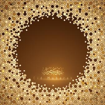 Исламский вектор дизайн карты фон шаблона