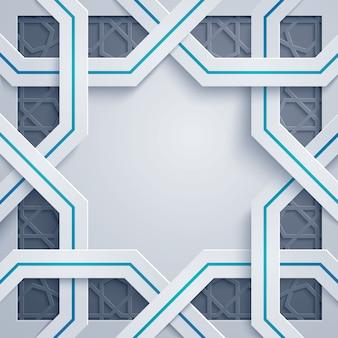 アラビアの幾何学模様の抽象的な背景