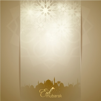 イードムバラクイスラム背景グリーティングバナー
