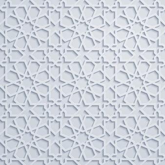 アラビアの幾何学的な飾りモロッコパターン