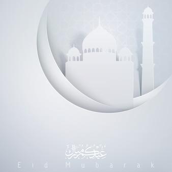 モスクシルエットイスラムベクトルデザイン