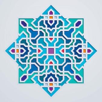 アラビア飾りの幾何学的なモロッコのカラフルな背景