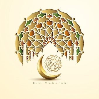 Ид мубарак исламское приветствие с арабским фонарем