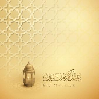 Ид мубарак исламское приветствие баннер фон