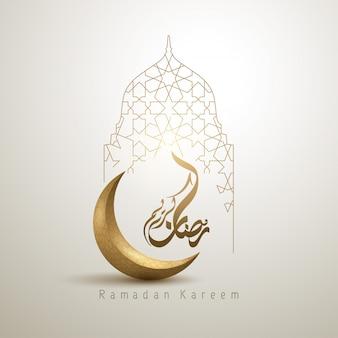 ラマダンカリームイスラムデザインの三日月とモスク