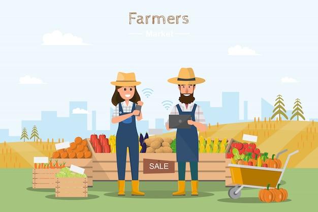 Фермерский магазин