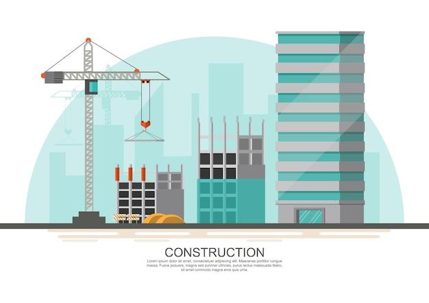 Строящийся строительный участок в процессе строительства