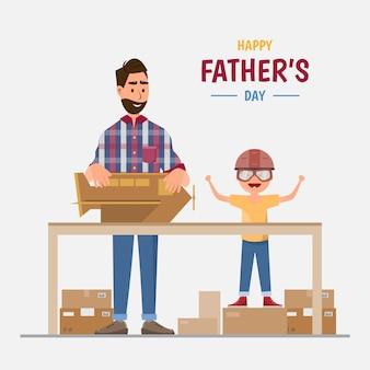 父の日おめでとう。お父さんと息子が箱から飛行機を作る