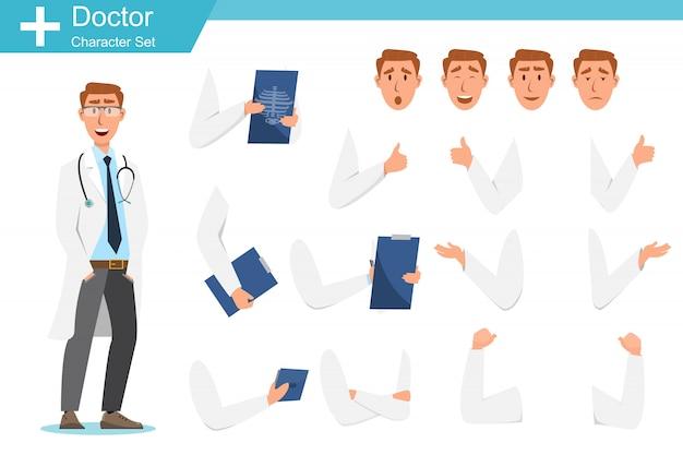 医者の漫画のキャラクターのセットです。医療スタッフチームのコンセプト