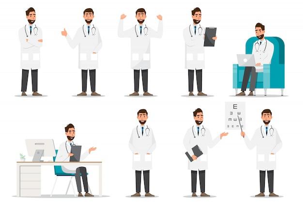 医者の漫画のキャラクターのセットです。病院の医療スタッフチームのコンセプト