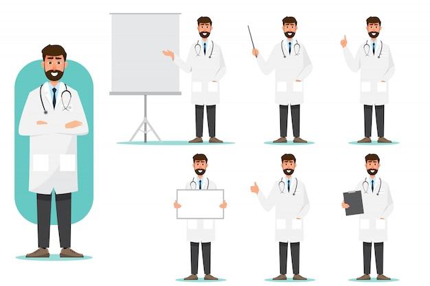 医者の漫画のキャラクターのセット。病院の医療スタッフチームコンセプト。