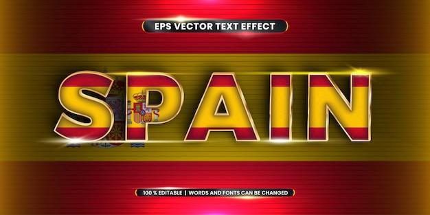 Редактируемый текстовый эффект - испания с национальным флагом страны