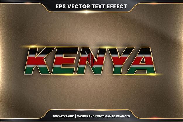 編集可能なテキスト効果-国旗のあるケニア