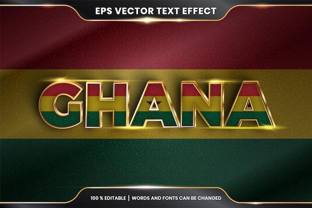 Гана с национальным флагом страны, редактируемый текстовый эффект в стиле золотого цвета