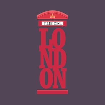 ロンドンの赤い電話ボックスポスターデザイン