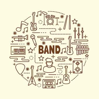 バンド最小細線アイコンセット