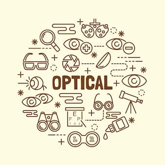 光学的最小細線アイコンが設定されています