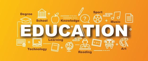 教育ベクトル流行のバナー
