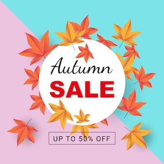 Осенний баннер продажи