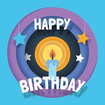 お誕生日おめでとう紙カットスタイル