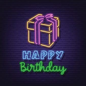 С днем рождения неоновая вывеска