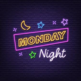 月曜日の夜のネオン看板