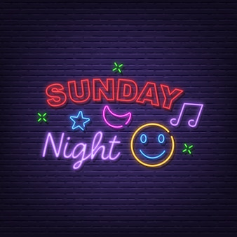 日曜日の夜のネオン看板