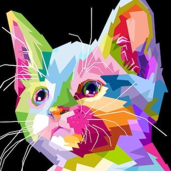 顔の猫のクローズアップ