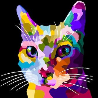 ポップアートスタイルでカラフルな猫の顔のイラスト。