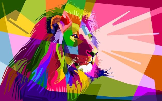 カラフルなライオン