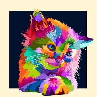 スタイルのポップアートで愛らしいカラフルな動物の猫