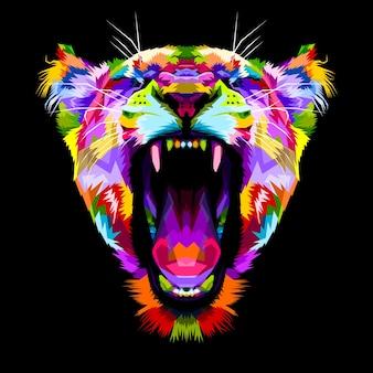 ポップアートスタイルの怒ってカラフルなライオン