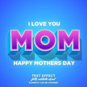 幸せな母の日フォント効果