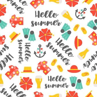 こんにちは夏のパターン