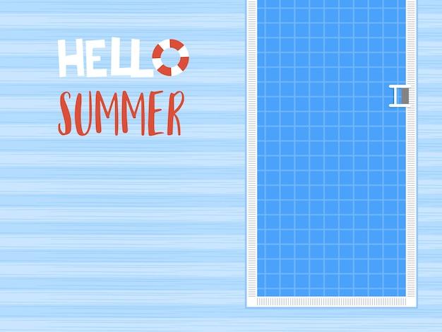夏休み、トップビュープールのベクトル